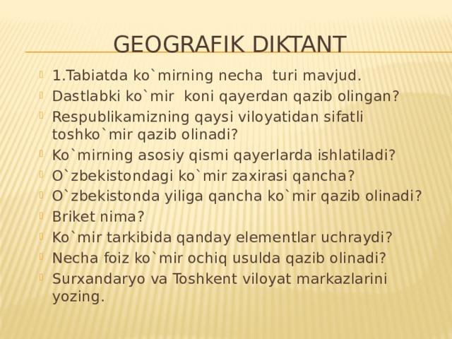 Geografik diktant