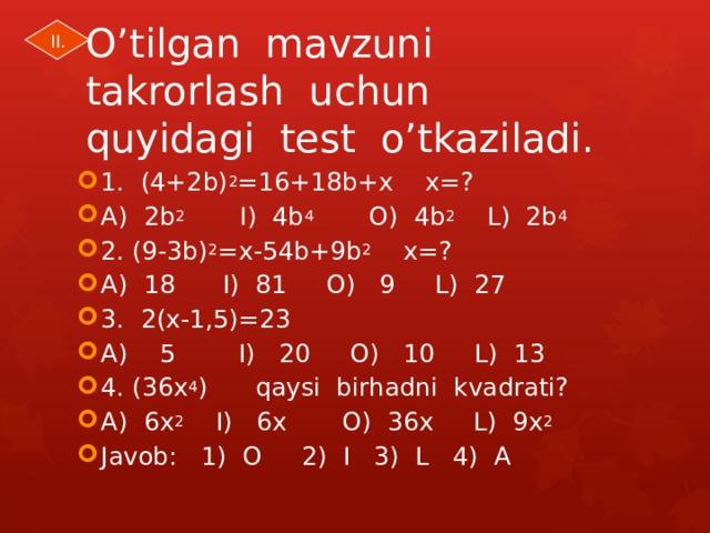 II. O'tilgan mavzuni takrorlash uchun quyidagi test o'tkaziladi.