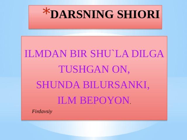 DARSNING SHIORI