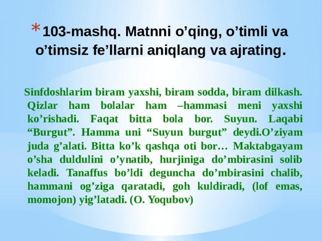 103-mashq. Matnni o'qing, o'timli va o'timsiz fe'llarni aniqlang va ajrating .