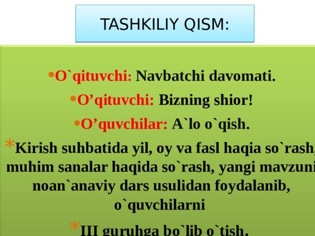 TASHKILIY QISM: