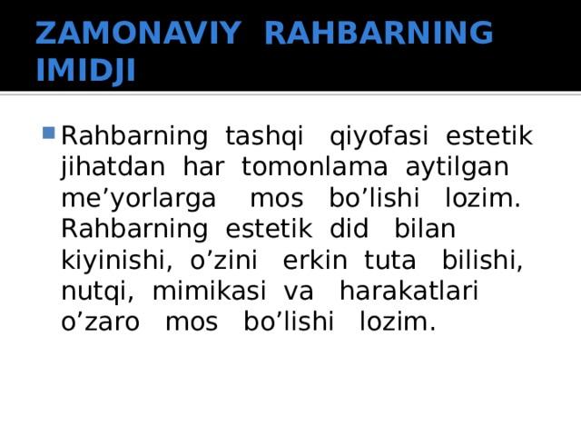 ZAMONAVIY RAHBARNING IMIDJI