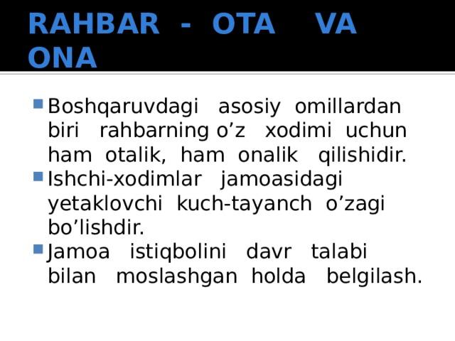 RAHBAR - OTA VA ONA