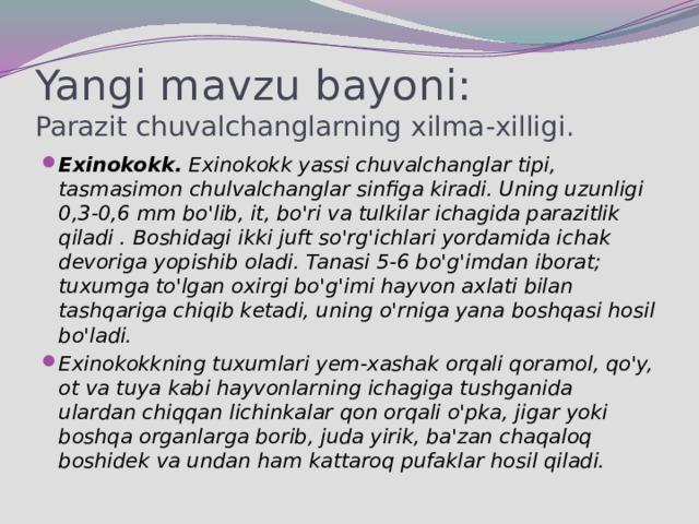 Yangi mavzu bayoni:  Parazit chuvalchanglarning xilma-xilligi.