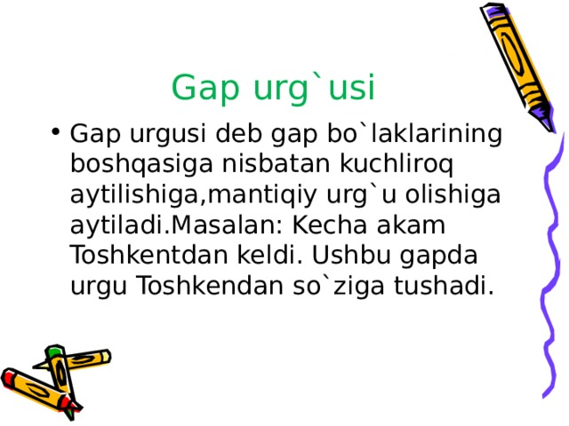 Gap urg`usi