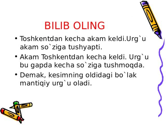 BILIB OLING