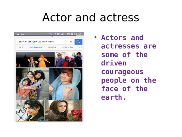 Actor and actress