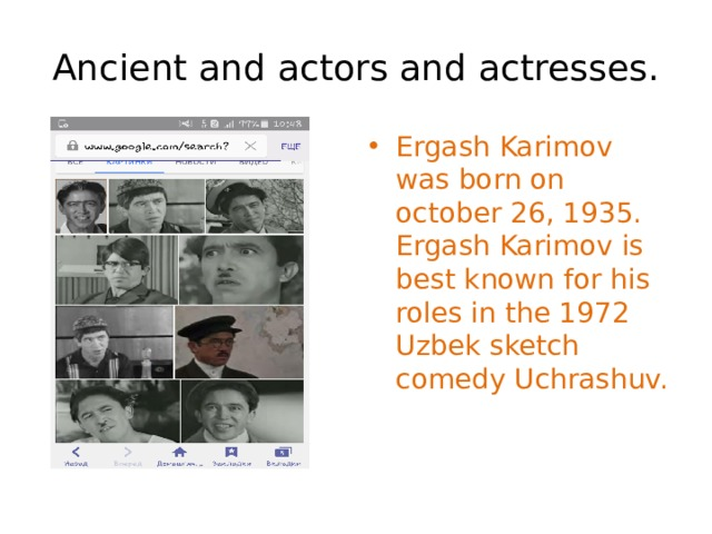 Ancient and actors and actresses.