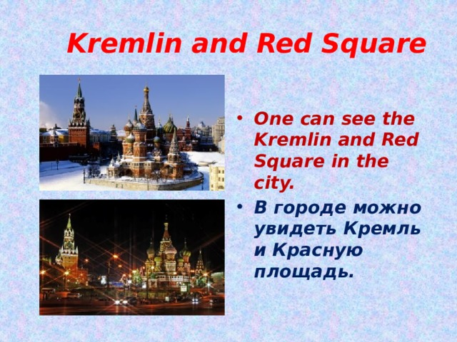Kremlin and Red Square