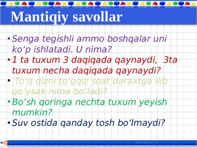 Mantiqiy savollar