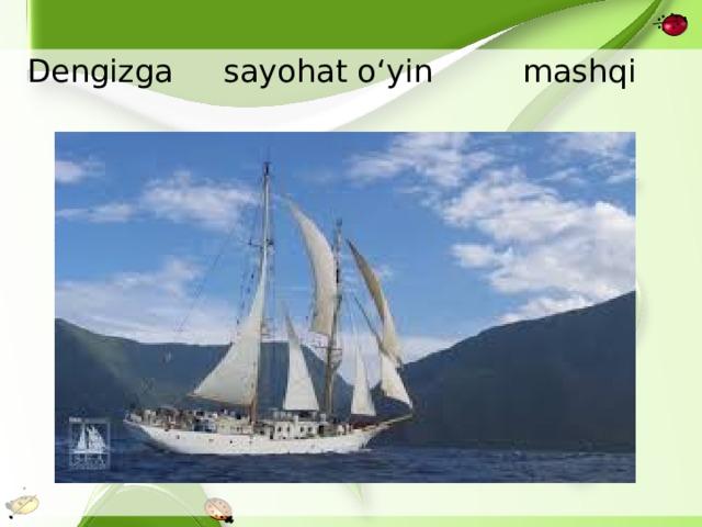 Dengizga sayohat oʻyin mashqi