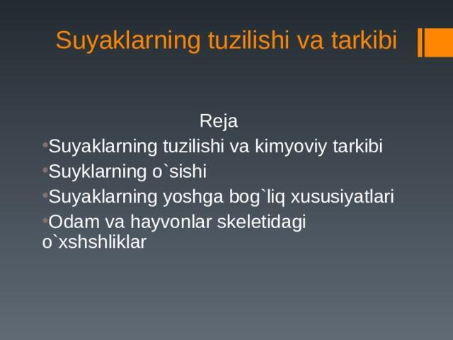 Suyaklarning tuzilishi va tarkibi Reja