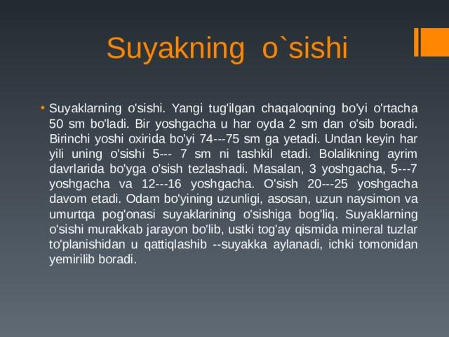 Suyakning o`sishi