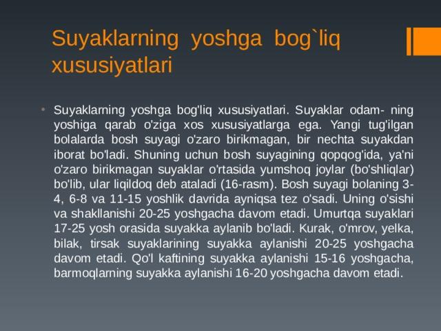Suyaklarning yoshga bog`liq xususiyatlari