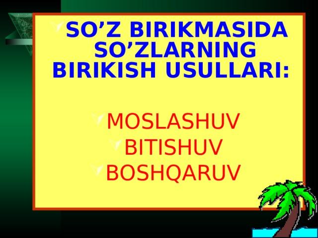 SO'Z BIRIKMASIDA SO'ZLARNING BIRIKISH USULLARI: MOSLASHUV BITISHUV BOSHQARUV