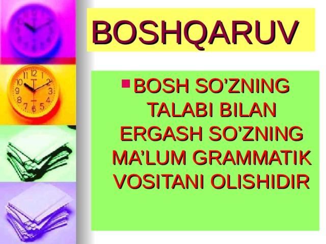 BOSHQARUV