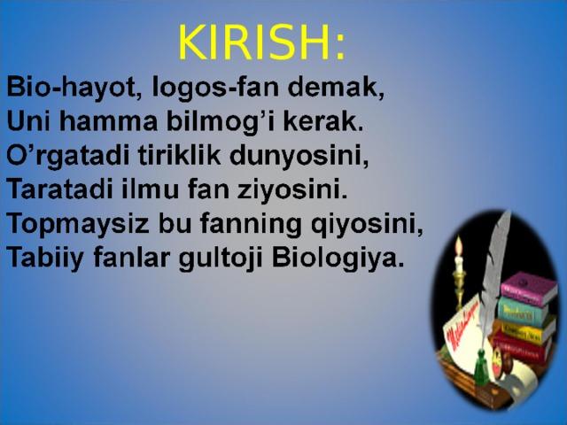 KIRISH: