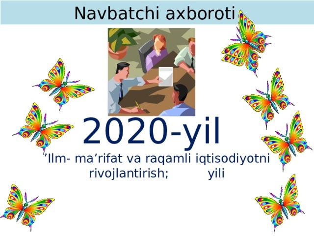 Navbatchi axboroti 2020-yil  'Ilm- ma'rifat va raqamli iqtisodiyotni rivojlantirish; yili