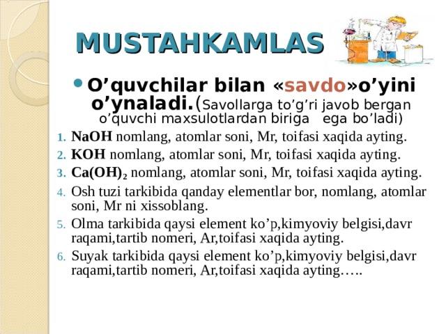 MUSTAHKAMLASH:
