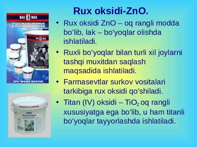 Azot (IV) –oksidi  NO 2  Bu oksid tabiatda uchramaydi. Asosan sintetik yo'l bilan olinadi va nitrat kislota ishlab chiqarish uchun sarfla-nadi. Nitrat kislota esa azotli mineral o'g'itlar, nitrobirikmalar, ko'plab dorivor moddalar ishlab chiqarishda asosiy manbalardandir.
