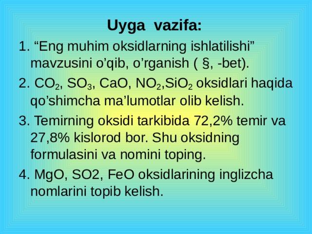Darsga tayyorgarlik jarayonida foydala-nilgan internet saytlari: 1. Ziyonet. uz. 2. Kitob. uz. 3. Uzedu.uz.