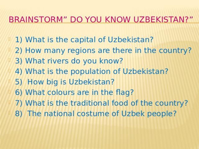 """Brainstorm"""" Do you know Uzbekistan?"""""""