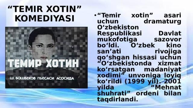 """"""" TEMIR XOTIN"""" KOMEDIYASI"""