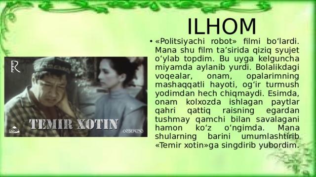 ILHOM