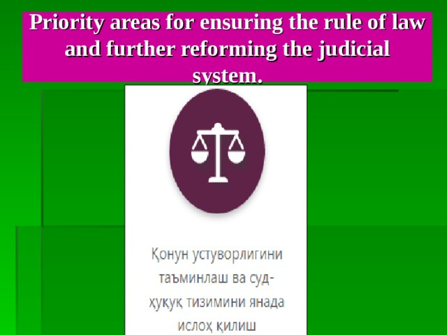 Priority areas for  improving the system of  state and public construction.