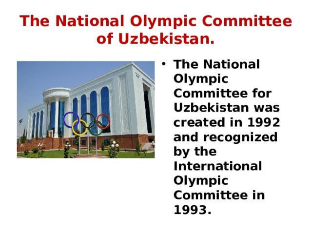 The National Olympic Committee of Uzbekistan.