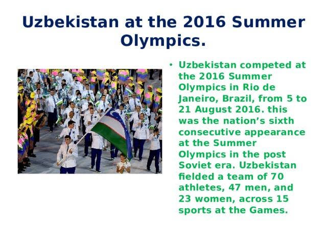 Uzbekistan at the 2016 Summer Olympics.