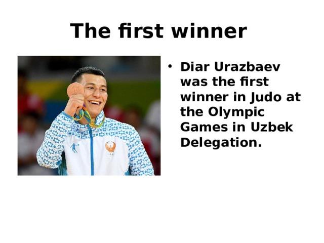 The first winner