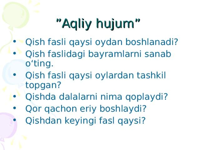 """"""" Aqliy hujum"""""""