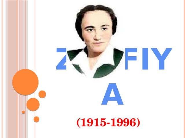 ZULFIYA (1915-1996)