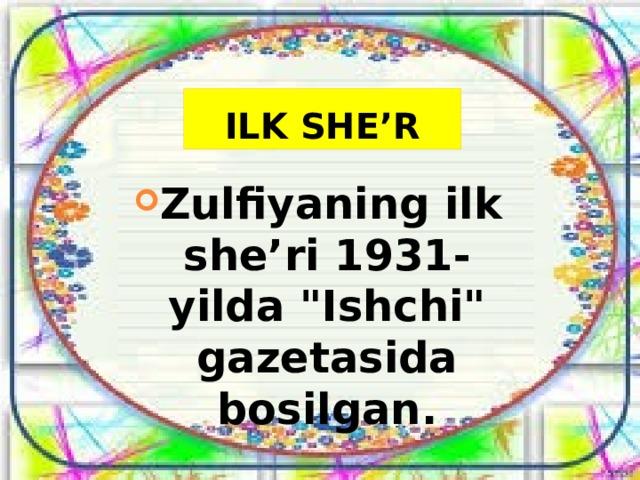 Ilk she'r Zulfiyaning ilk she'ri 1931-yilda