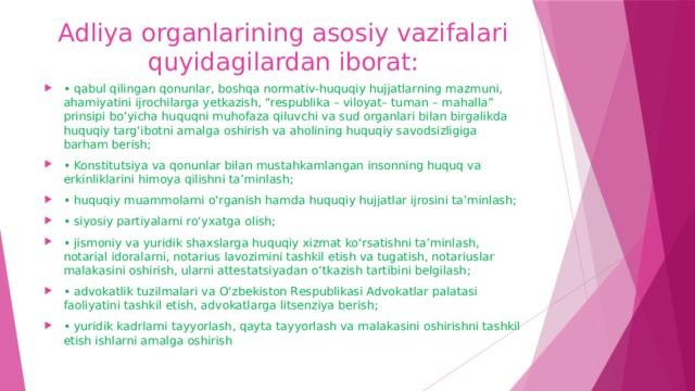 Adliya organlarining asosiy vazifalari quyidagilardan iborat: