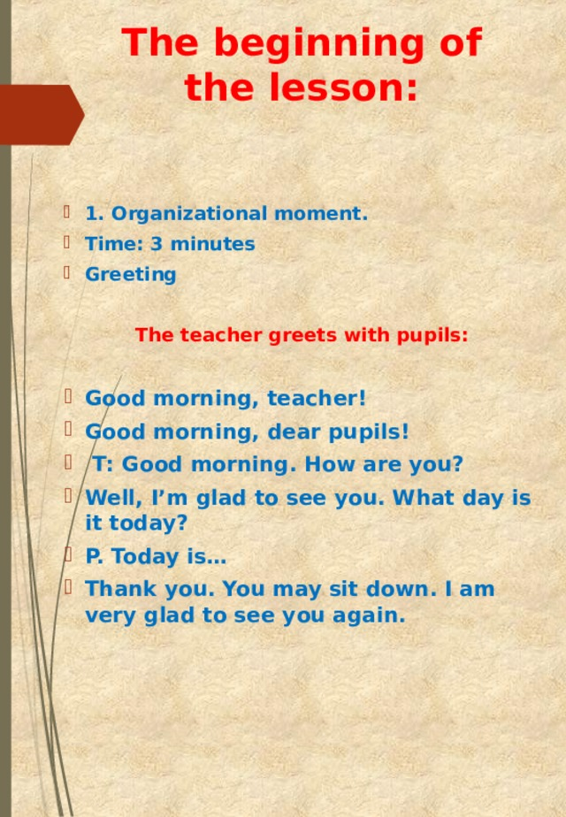 The beginning of the lesson: 1. Organizational moment. Time: 3 minutes Greeting  The teacher greets with pupils: