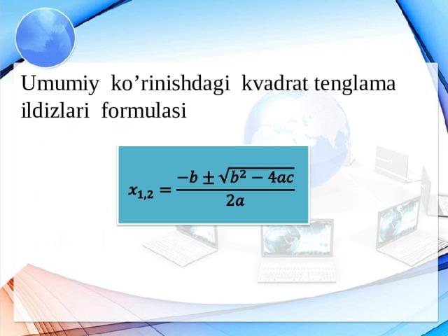 Umumiy ko'rinishdagi kvadrat tenglama ildizlari formulasi