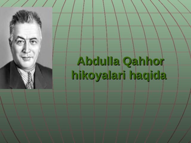 Abdulla Qahhor hikoyalari haqida