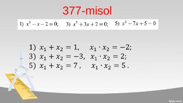 377-misol