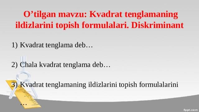 O'tilgan mavzu: Kvadrat tenglamaning ildizlarini topish formulalari. Diskriminant