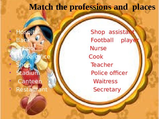 Doctor, cook, football player, shop assistant, teacher, pilot, farmer, gardener