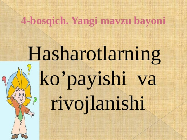 4-bosqich. Yangi mavzu bayoni Hasharotlarning ko'payishi va rivojlanishi