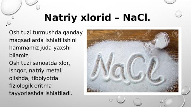 Natriy xlorid – NaCl .