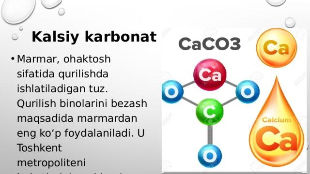 Kalsiy karbonat
