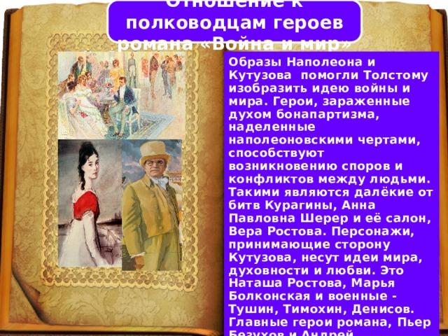 Военная литература - Биографии - Тарле.В
