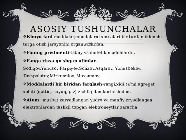 ASOSIY TUSHUNCHALAR