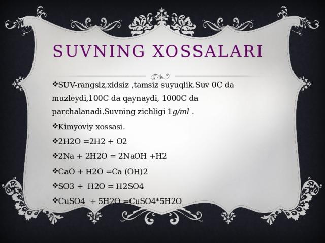 SUVNING XOSSALARI