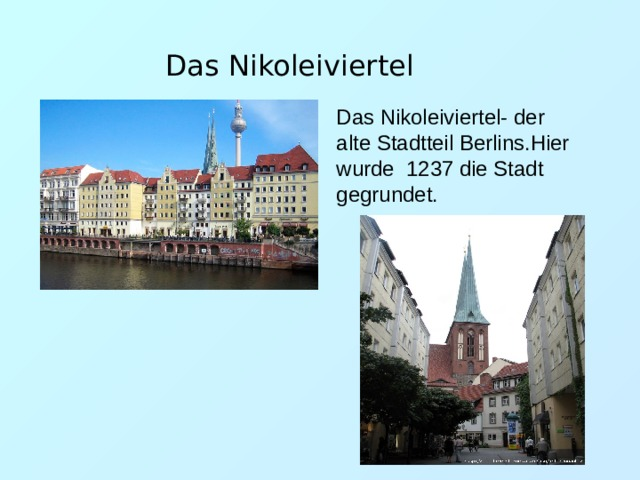 Das Nikoleiviertel Das Nikoleiviertel- der alte Stadtteil Berlins.Hier wurde 1237 die Stadt gegrundet.