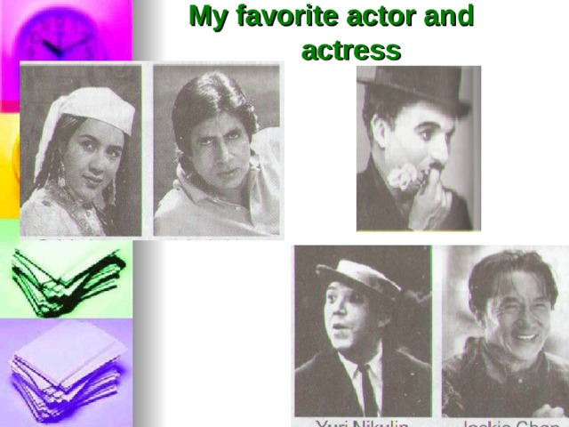 My favorite actor and actress